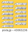 新幹線のイラスト, 43063236