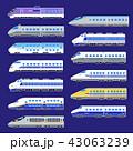 新幹線のイラスト, 43063239
