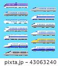 新幹線のイラスト, 43063240
