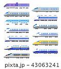 新幹線のイラスト, 43063241
