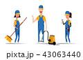 掃除夫 人々 人物のイラスト 43063440