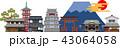 日本建築 43064058