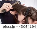 サロン 髪 毛の写真 43064194