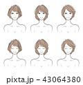 ヘアスタイル 女性 髪型のイラスト 43064380