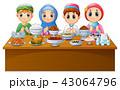 アラビア語 アラビック 家族のイラスト 43064796