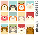 Set of banners with cute animals 43065539