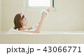 お風呂 浴室 風呂の写真 43066771