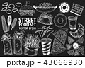 Fast food vector illustration set. Hand drawn street food on chalk board. Can be use for fast food 43066930