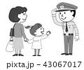 警備員 男性 買い物客のイラスト 43067017