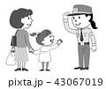警備員 女性 警備のイラスト 43067019