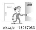 警備員 警備 男性のイラスト 43067033