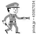 警備員 男性 見回りのイラスト 43067034