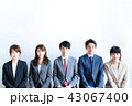 グループ ビジネス ビジネスマンの写真 43067400