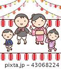夏祭り 踊る 浴衣のイラスト 43068224