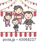 夏祭り 踊る 浴衣のイラスト 43068227