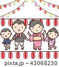 夏祭り 踊る 浴衣のイラスト 43068230
