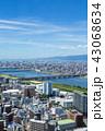 大阪市 都市 都市風景の写真 43068634