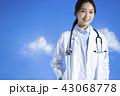 女性 医者 医師の写真 43068778