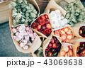 花ある暮らし 花屋 43069638
