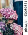 花ある暮らし 花屋 43069651