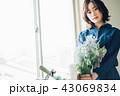 花ある暮らし 女性ポートレート 43069834