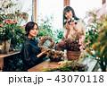 花屋にいる女性 教室 43070118