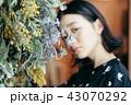 花屋にいる女性 43070292