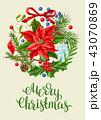 クリスマス デコレーション 装飾のイラスト 43070869