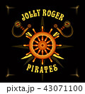 舵輪 海賊 テロップのイラスト 43071100
