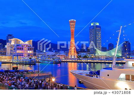 神戸港夜景 43071808