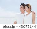 夫婦 カップル 女性の写真 43072144