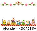 七福神 神様 縁起物のイラスト 43072360
