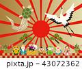 七福神 神様 縁起物のイラスト 43072362