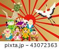 七福神 神様 縁起物のイラスト 43072363