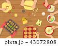 お菓子づくり パンを焼く トレイのイラスト 43072808