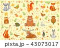動物 森林 林のイラスト 43073017