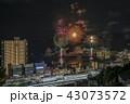 花火大会 熱海海上花火大会 花火の写真 43073572
