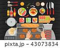 飲食店 グリル 食のイラスト 43073834