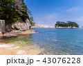 海辺 海 風景の写真 43076228