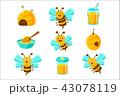 Honey Bees, Beehives And Jars With Yellow Natural Set Of Colorful Cartoon Illustrations 43078119