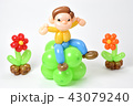 バルーンアート(男の子と花) 43079240