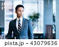 ビジネス 43079636
