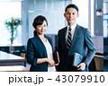 ビジネス 会社員 手帳の写真 43079910
