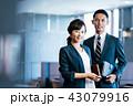 ビジネス 会社員 手帳の写真 43079916