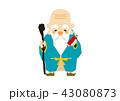 七福神 招福 神様のイラスト 43080873