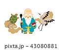 七福神 開運 招福のイラスト 43080881