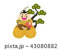 七福神 招福 神様のイラスト 43080882