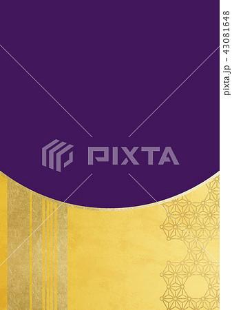 麻の葉丸付 ライン 金紫(背景素材) 43081648