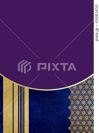 麻の葉丸付 ライン 金青紫(背景素材) 43081650