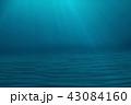 水中 海 海原のイラスト 43084160